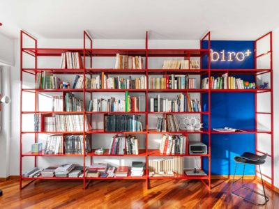 biro+ studio